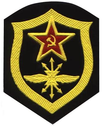 войска связи форма