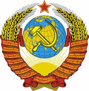 знак единой россии