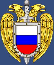 фсо москва официальный сайт
