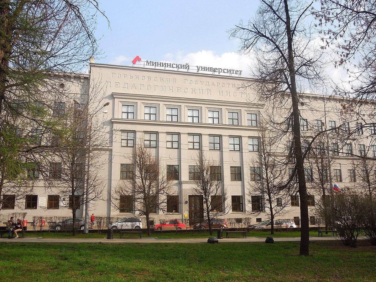 вумо москва официальный сайт факультеты