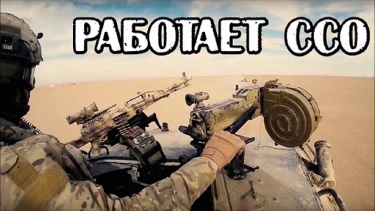 спецназ внутренних войск