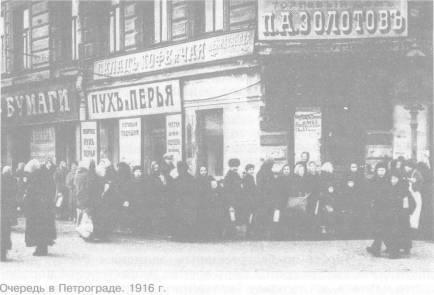 1 августа 1914 года событие