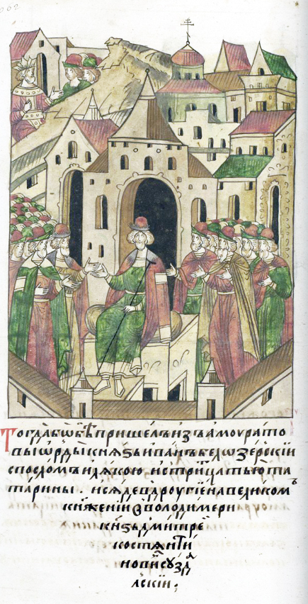 дмитрий константинович князь