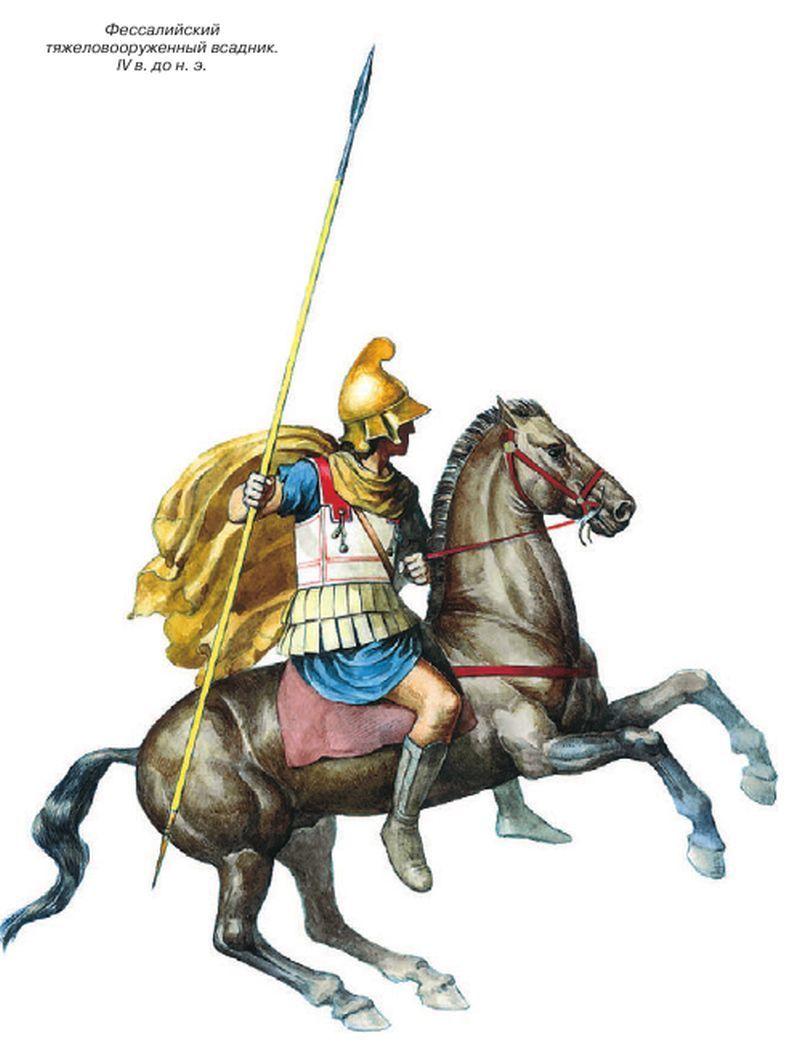 французский рыцарь