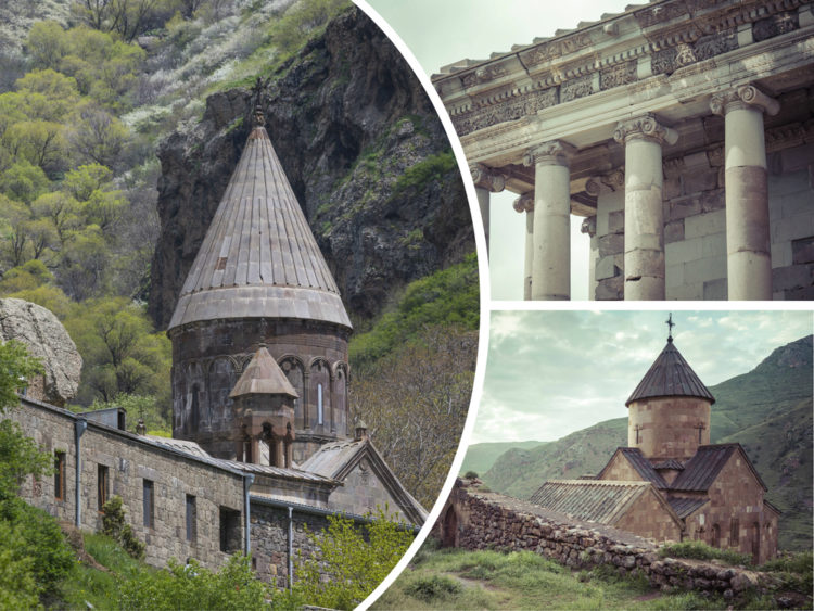 большая армения
