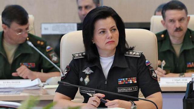 шевцова татьяна викторовна генерал армии