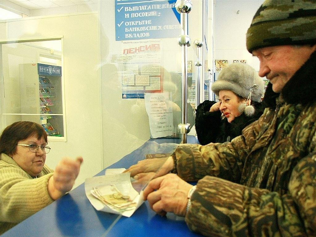 пенсия в армии