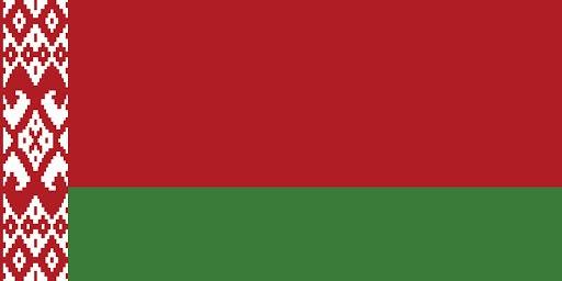 нцб интерпола мвд россии официальный сайт