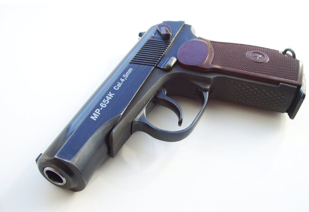 аэрозольный пистолет для самообороны