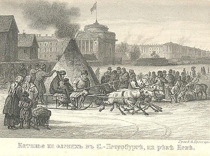1870 год в истории