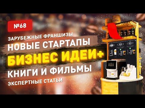 строительство новых заводов в россии