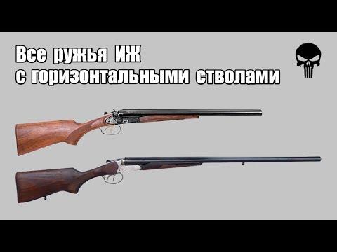 мр 43 510 мм