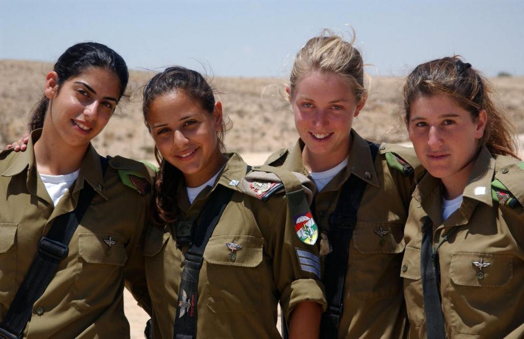 еврейские девушки в армии
