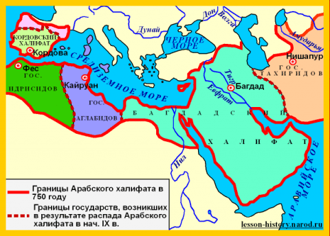 в каком году распался арабский халифат
