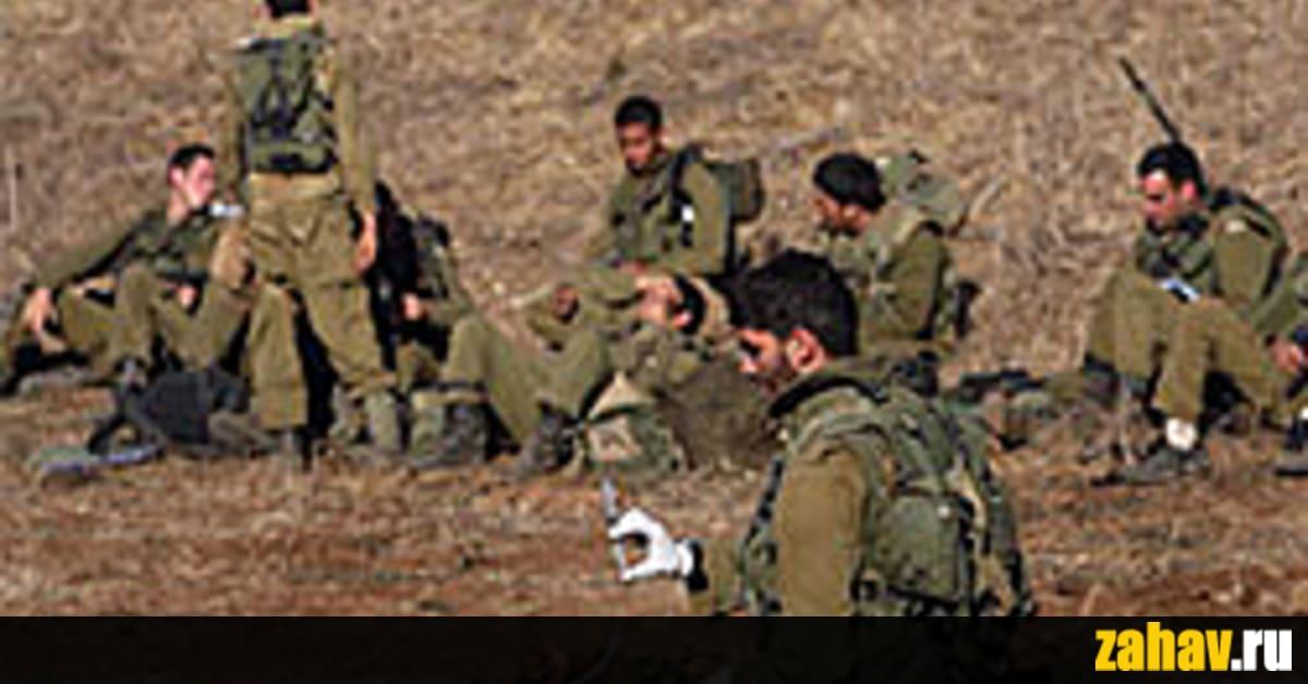 сколько служат в израиле