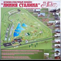 линия сталина беларусь официальный сайт