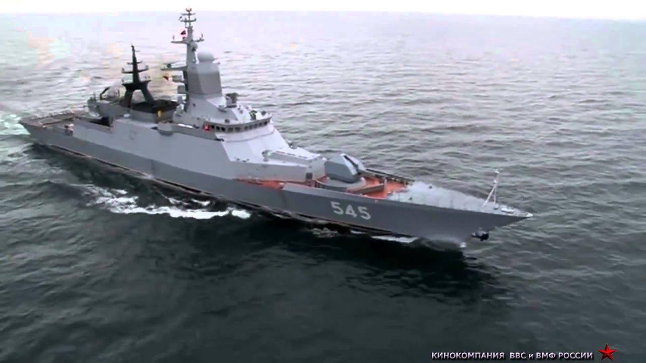 флот россии состав