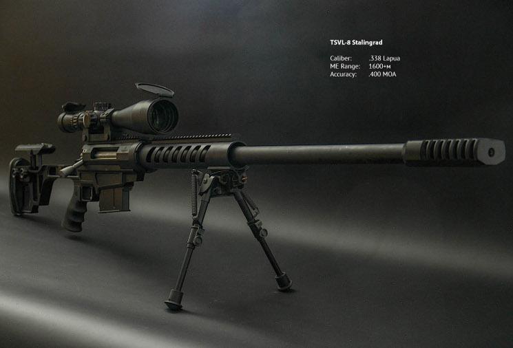 самая дальняя снайперская винтовка