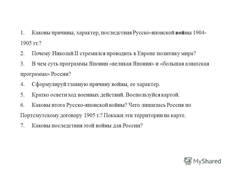 восстание в москве