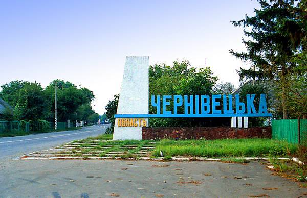 буковина на карте украины