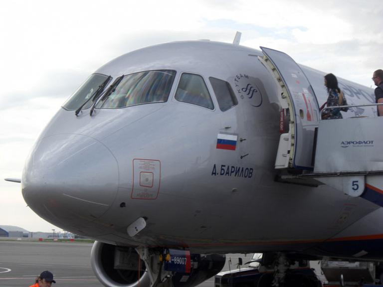 аэропорт днр