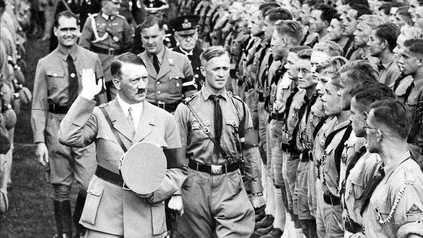 пожизненный фюрер и рейхсканцлер германии