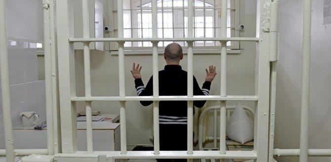зона тюрьма
