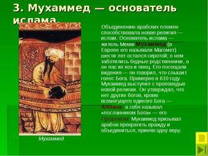 в каком году распался халифат
