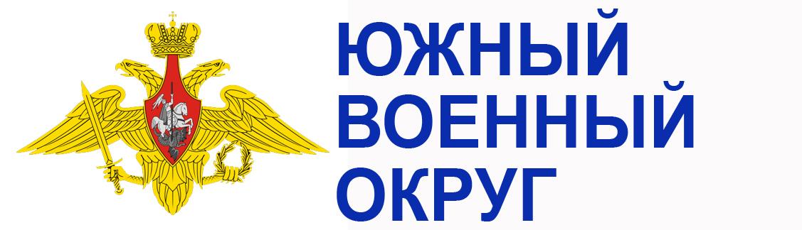 штаб округа