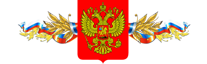 гимн русской империи