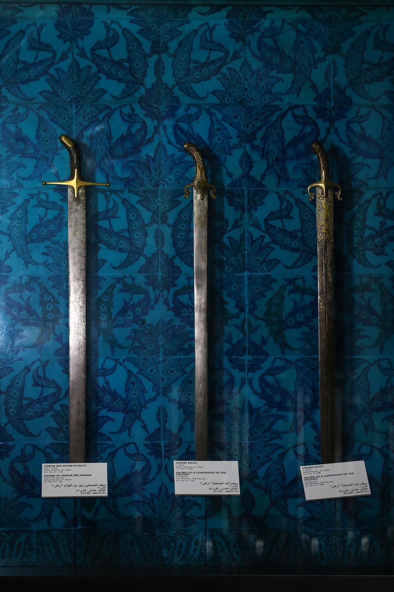 меч али