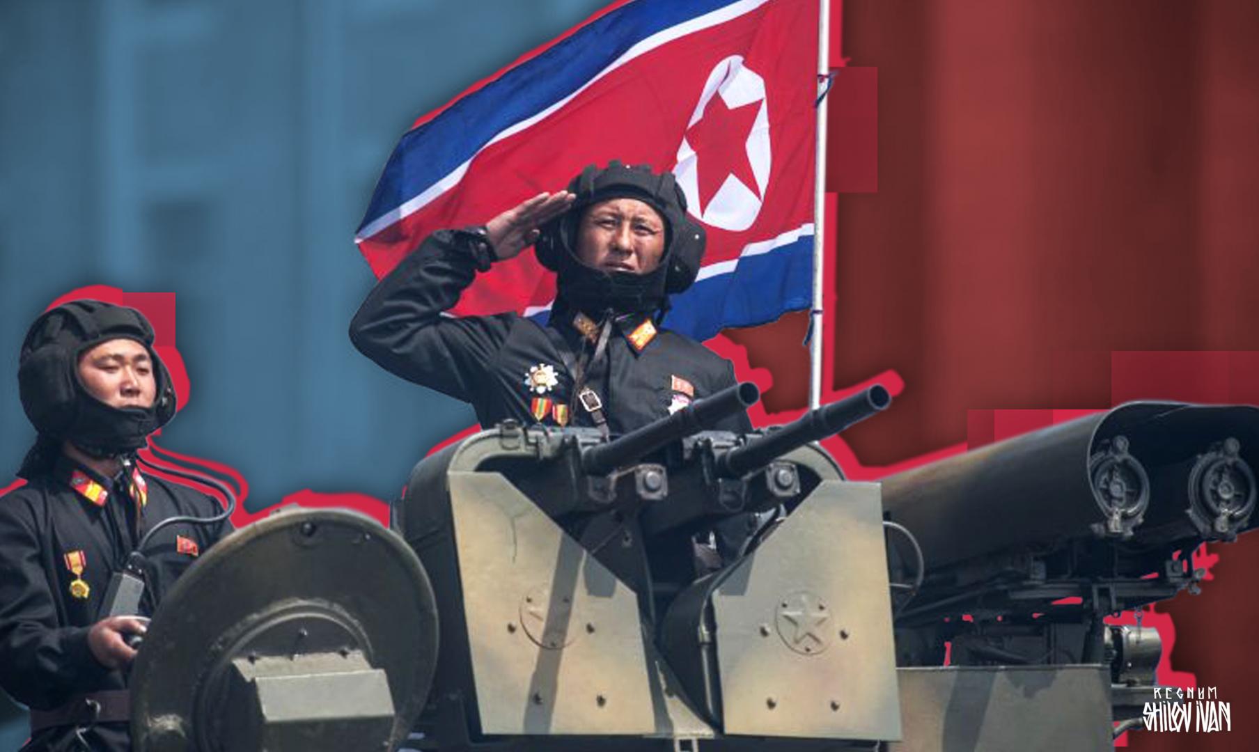 армия в корее