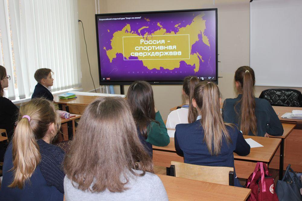 первое сентября сайт для учителей