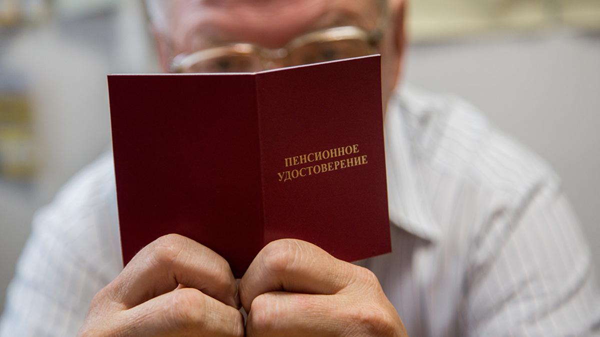 пенсионная реформа новости