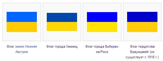 чёрно красный флаг украины