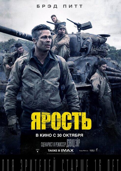 фильмы про снайперов вов 1941 1945