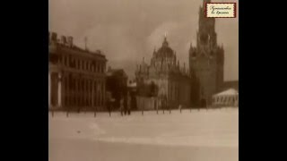 18 февраля 1917