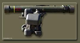 ракета с 75