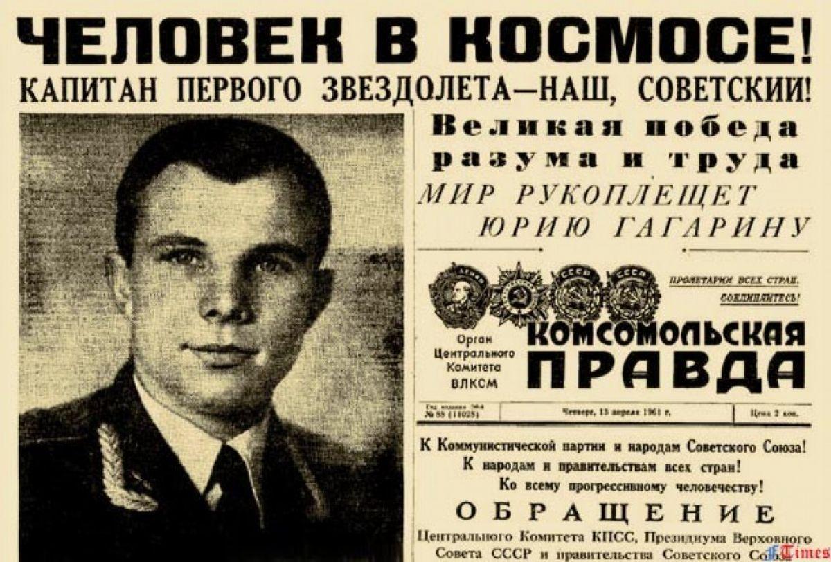 советская космическая программа