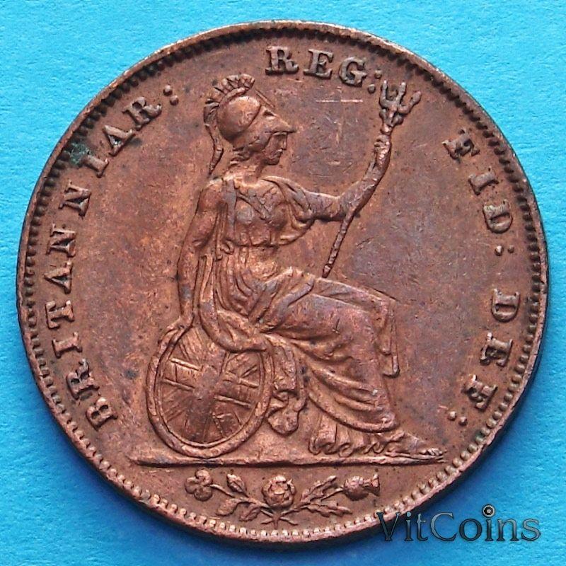 1859 год в истории