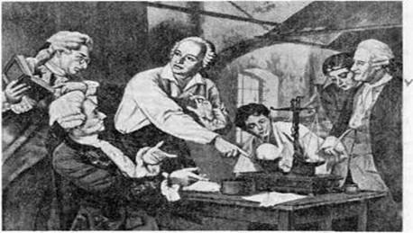 ломоносов в науке