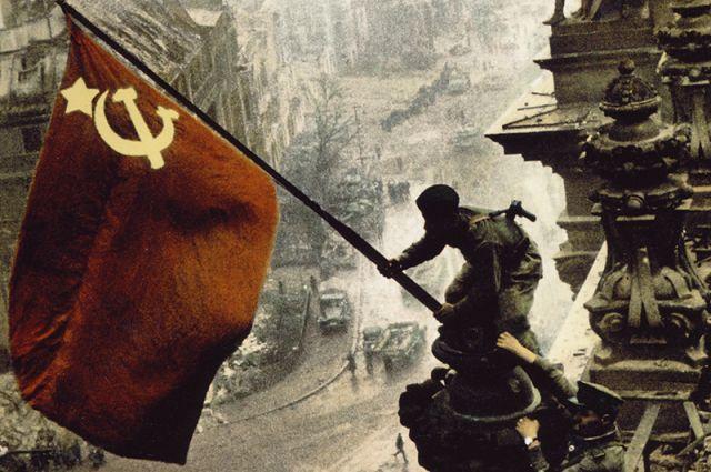 когда капитулировала германия