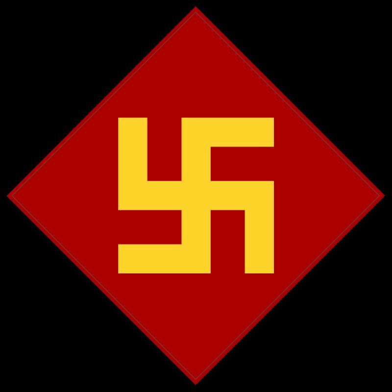 националистическая символика