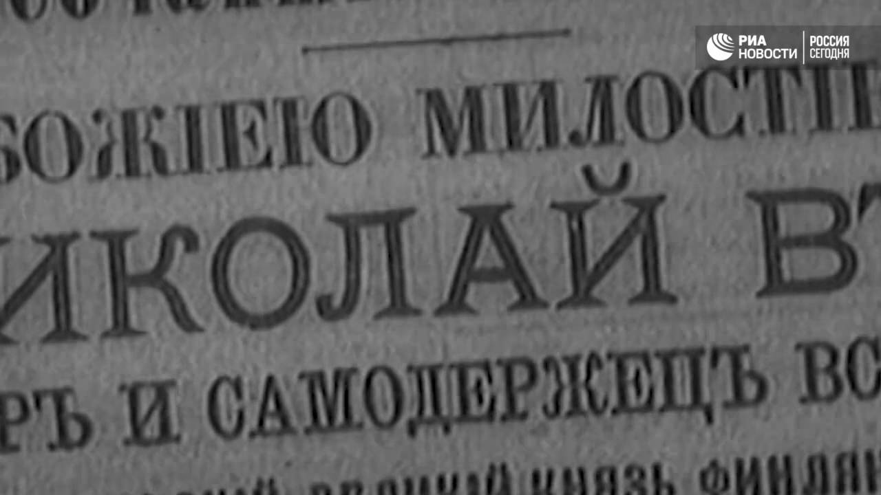что произошло 1 августа 1914 года