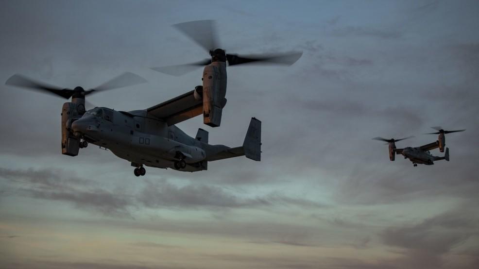 osprey конвертоплан