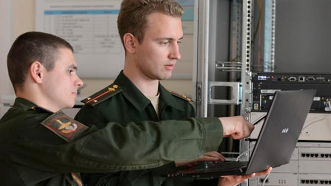научные роты россии список