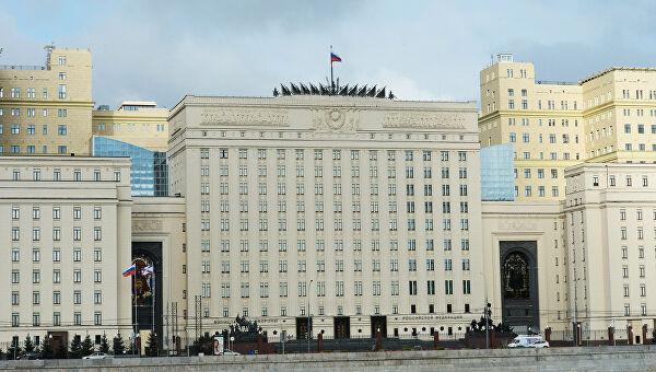 здание министерства обороны на фрунзенской набережной