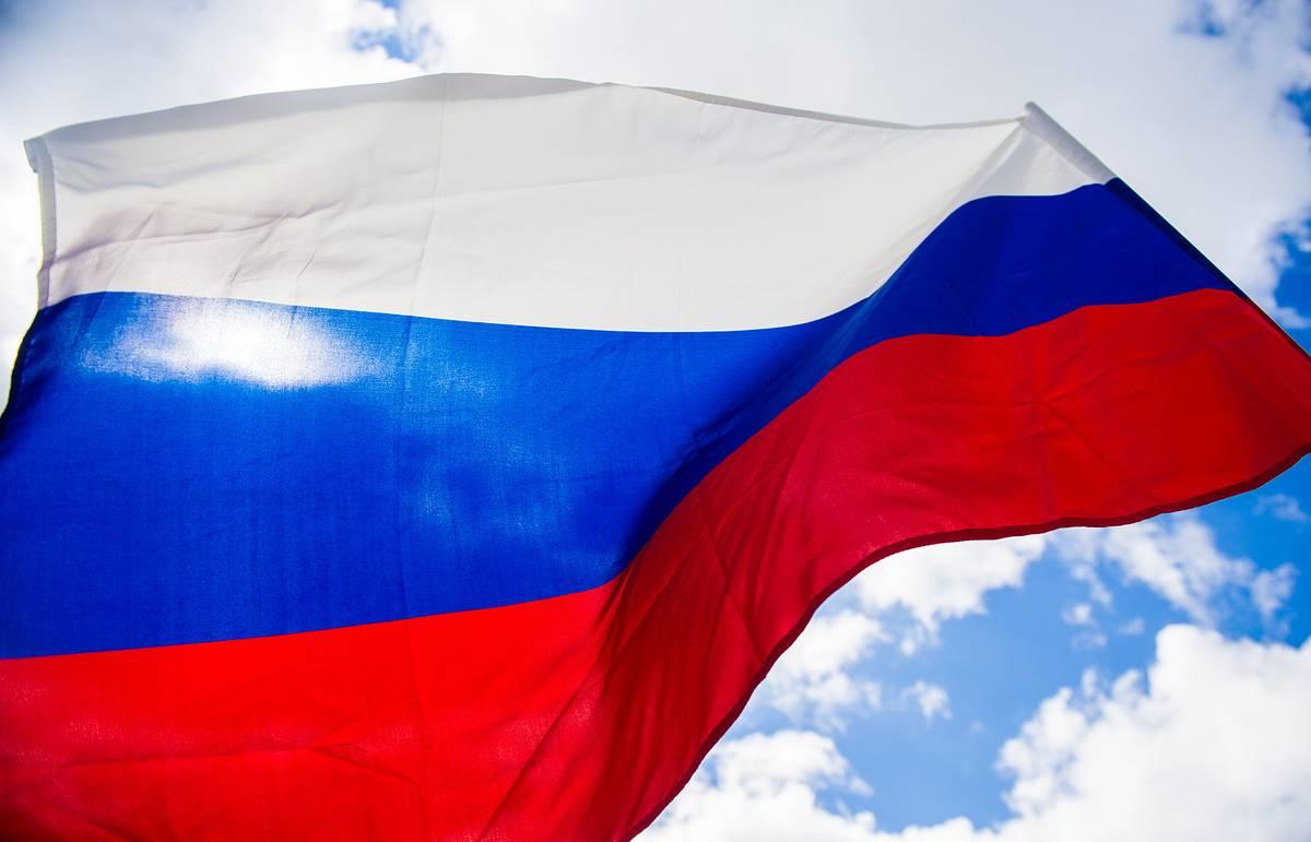 сообщение о гимне российской федерации