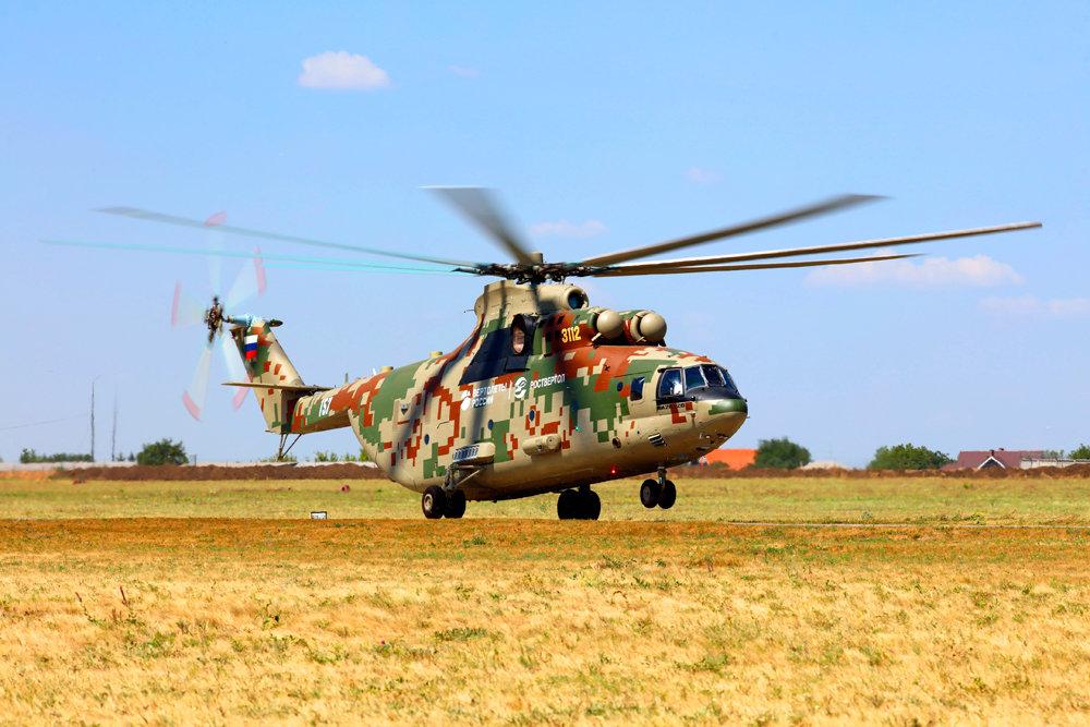 первый вертолет в мире