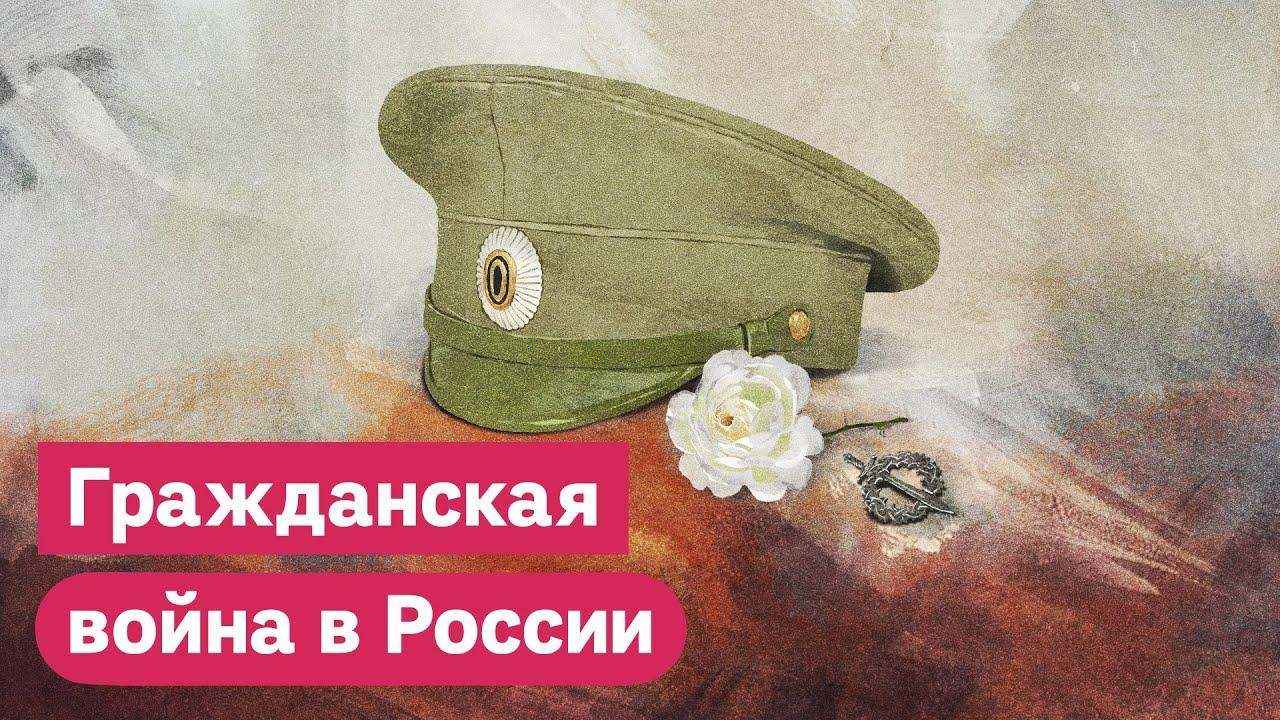 зеленые в революции 1917